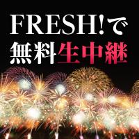nagaoka_hanabi2016